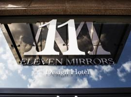 11 Mirrors Design Hotel, отель в Киеве