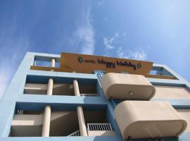 ホテルハッピーホリデー石垣島 、石垣島のホテル