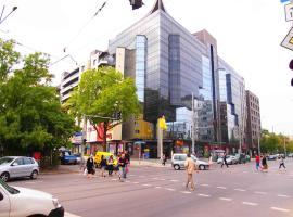 Stay Nexus Galaxy Center, hotelli  lähellä lentokenttää Sofian lentokenttä - SOF