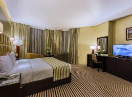 فندق البستكي إنترناشونال، فندق بالقرب من ذا أفينيوز مول، الكويت