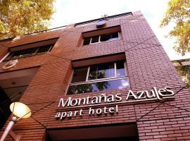 Montañas Azules Apart Hotel, serviced apartment in Mendoza