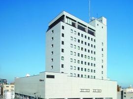 弘前パークホテル、弘前市のホテル
