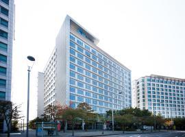 Hotel Hu Incheon Airport, hotel perto de Aeroporto Internacional de Incheon - ICN,