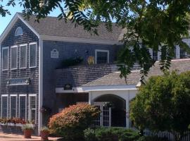 Nantucket Inn, hotel near Nantucket Memorial Airport - ACK,