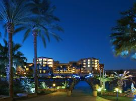 Hurghada Suites & Apartments Serviced by Marriott, vacation rental in Hurghada