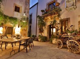 Alla Giudecca, отель в городе Сиракуза