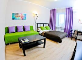 Волшебный Край на Менделеева, apartment in Ufa