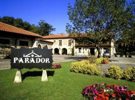 Parador de Santillana del Mar, hotel en Santillana del Mar