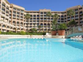 Résidence La Palme d'Azur Cannes Verrerie, hotel in Cannes