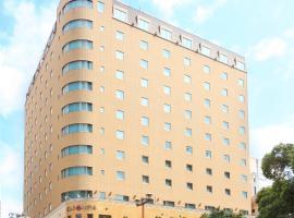 Okayama Koraku Hotel, hotel en Okayama