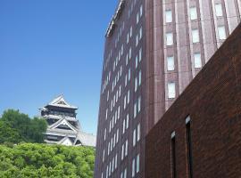 熊本ホテルキャッスル、熊本市のホテル