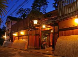 Seikoro Ryokan, ryokan a Kyoto
