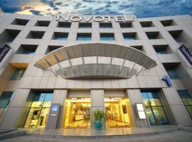 فندق نوفوتيل بزنس بارك الدمام، فندق بالقرب من مجمع الراشد، الدمام