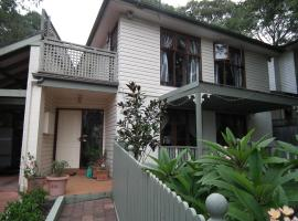 Frenchs Forest Bed and Breakfast, vacation rental in Sydney