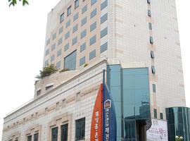 Legend Hotel, hotel in Daejeon