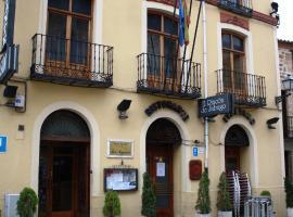 Gran Hostal San Segundo, hotel in Ávila