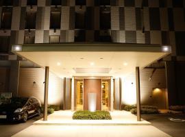 Hotel Inside Numazu Inter, hotel in Numazu