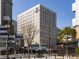 Daiwa Roynet Hotel Hamamatsu, hotel in Hamamatsu