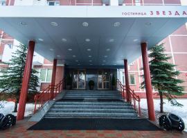 Zvezda Hotel, hôtel à Minsk