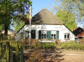B&B De Willemshoeve, hotel dicht bij: Wageningen University & Research, Wageningen