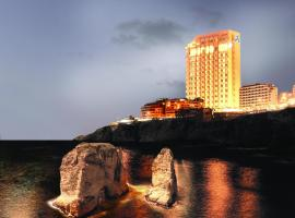 Raouche Arjaan by Rotana, hotel in Beirut