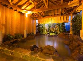 Hotel Seawave Beppu, hotel in Beppu