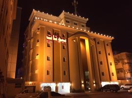 Biyutat Jeddah - Family only, hotel perto de Mandarine Avenue, Jeddah