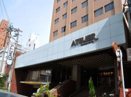 ビジネスホテルアトリエ、鹿児島市のホテル