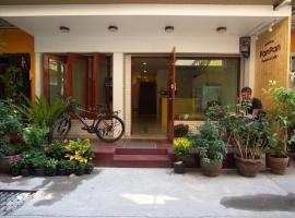 방콕에 위치한 호스텔 판판 호스텔