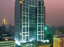 Asia International Hotel Guangdong, hotel in Guangzhou