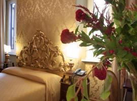 Hotel Des Epoques, hotel a Roma, Nomentano