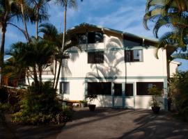 Hale-Hoola B & B, vacation rental in Captain Cook
