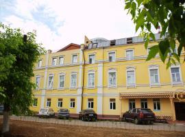 Гостиница Гринъ, отель в Подольске