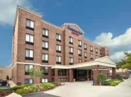 Fairfield Inn by Marriott New York LaGuardia Airport/Astoria, hotel in Queens