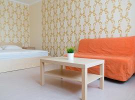 Yellow Room Apartment, hotel near Myakinino Metro Station, Krasnogorsk