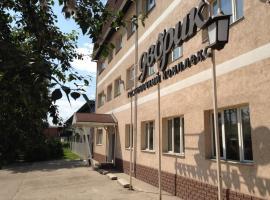 Гостиница Дворик, отель в Красноярске