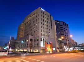 APA Hotel Utsunomiya-Ekimae, hotel in Utsunomiya
