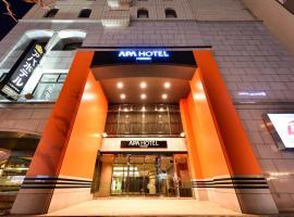 우츠노미야에 위치한 호텔 APA Hotel Utsunomiya-Ekimae