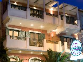 Anemolia Apartments, vacation rental in Vasiliki