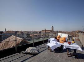 MURANO Suites - Venezia, hotel in Murano