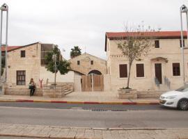 אכסניית אל יאחור, אכסניה בחיפה