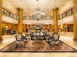 Millennium Gloucester Hotel London, hotel en South Kensington, Londres