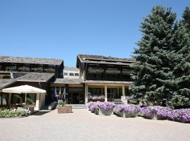 Palace Hotel Wellness & Beauty, отель в Бормио