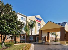 Fairfield Inn and Suites by Marriott Tampa North, hotel in Tampa