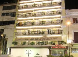 Noufara, hotel in Piraeus