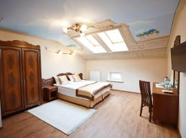 Mini-Hotel Guest House Inn Lviv, отель в Львове