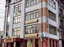 Fontush Boutique Hotel, hotel in Ivano-Frankivsk