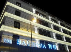 寶軒酒店(中環),香港香港迪士尼樂園附近的飯店