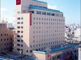 ネストホテル松山、松山市のホテル