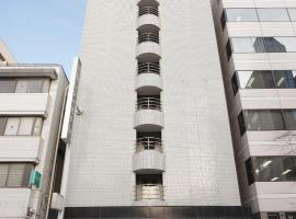 Sankei City Hotel Chiba, hotel en Chiba